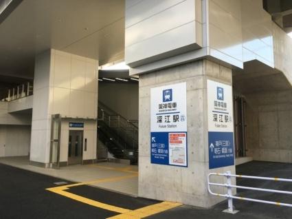 兵庫県神戸市東灘区深江北町4丁目[1R/25.72m2]の周辺10