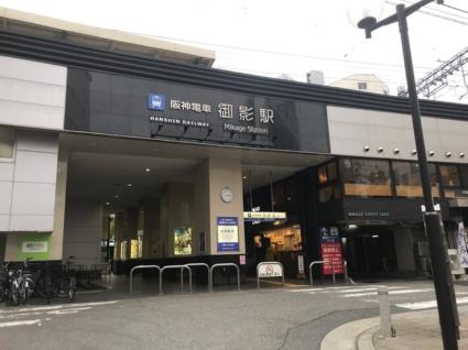 兵庫県神戸市東灘区御影中町4丁目[2LDK/93.79m2]の周辺