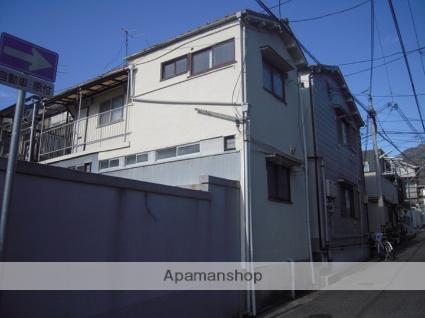 兵庫県神戸市灘区、六甲道駅徒歩13分の築46年 2階建の賃貸アパート