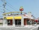 兵庫県三木市志染町西自由が丘2丁目[4DK/63.35m2]の周辺8