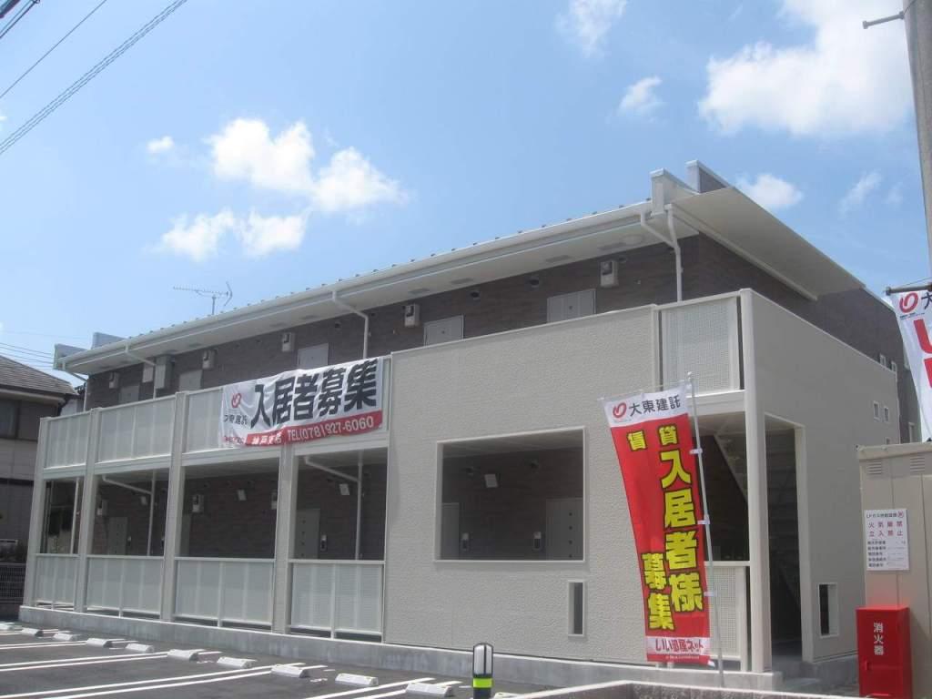 兵庫県三木市、緑が丘駅徒歩3分の築7年 2階建の賃貸アパート