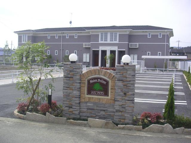 奈良県五條市、大和二見駅徒歩10分の築10年 2階建の賃貸アパート