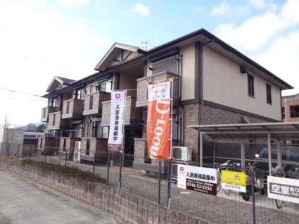 奈良県葛城市、磐城駅徒歩3分の築10年 2階建の賃貸アパート