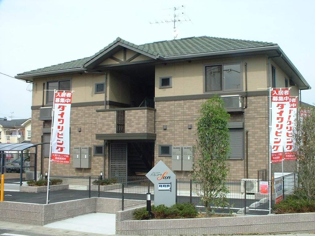 奈良県御所市、御所駅徒歩13分の築10年 2階建の賃貸アパート