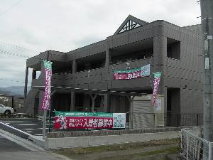 奈良県五條市、大和二見駅徒歩10分の築11年 2階建の賃貸アパート