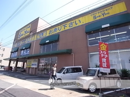 今井ビル[1LDK/49.73m2]の周辺5