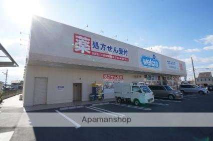 ハイツ奈良[2LDK/53.07m2]の周辺4
