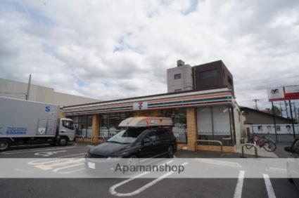 ハイツ奈良[2LDK/53.07m2]の周辺5
