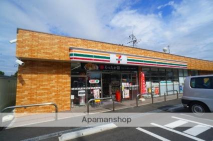 奈良県奈良市宝来町[1K/19.87m2]の周辺7