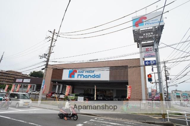ココカラファイン 生駒店 235m