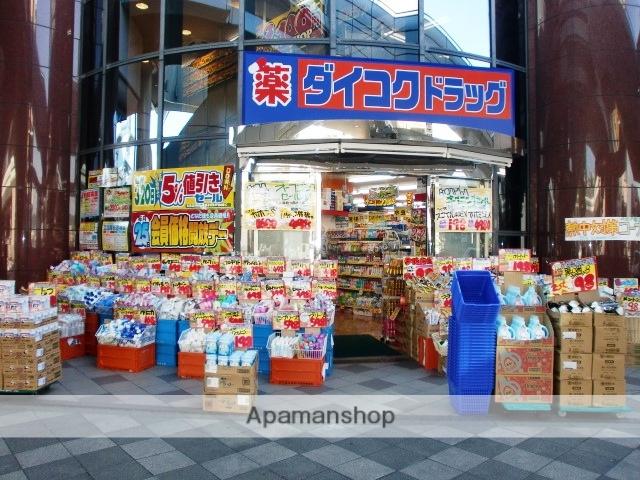 ローソン 生駒谷田町店 445m