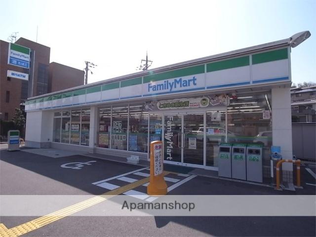ファミリーマート 生駒辻町店 473m