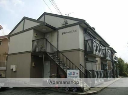 奈良県奈良市、西ノ京駅バス9分赤膚山下車後徒歩3分の築22年 2階建の賃貸アパート