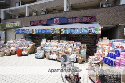 奈良県奈良市富雄川西1丁目[1K/16.2m2]の周辺3