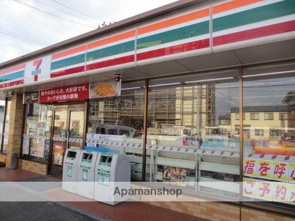 セブンイレブン 大和郡山今国府町店 853m