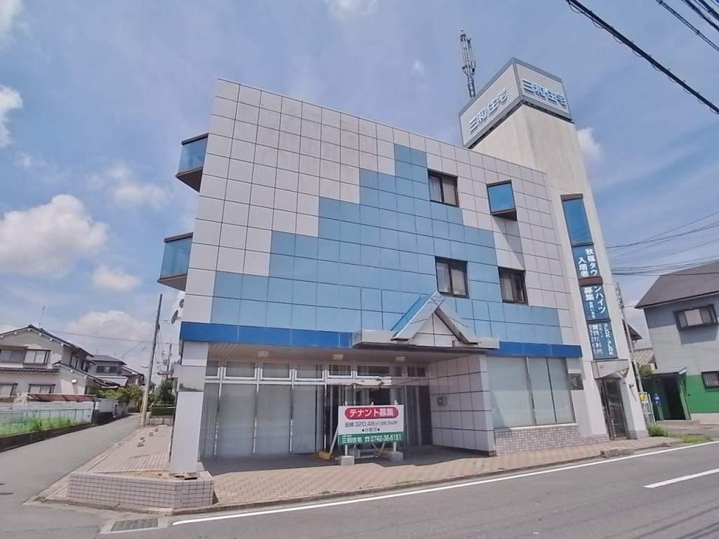 秋篠タウンハイツ.