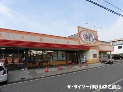 メゾン桜坂Ⅲ[2DK/45.77m2]の周辺2
