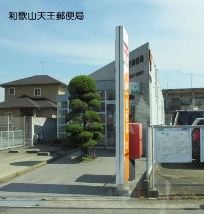 メゾン桜坂Ⅲ[2DK/45.77m2]の周辺5
