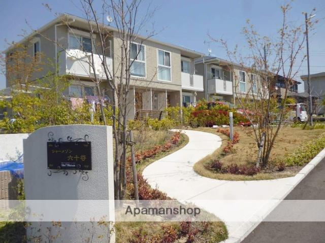 和歌山県和歌山市、六十谷駅徒歩14分の築3年 2階建の賃貸アパート
