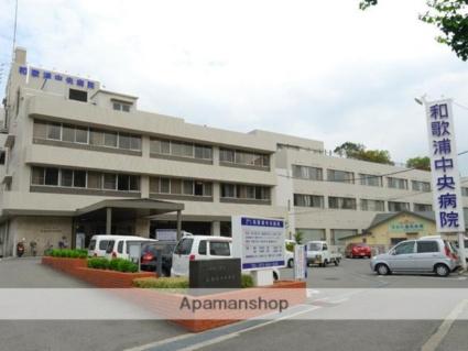 和歌川壱番館[3DK/48.17m2]の周辺2