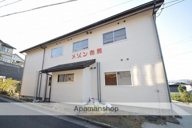 新着賃貸4:鳥取県鳥取市布勢の新着賃貸物件