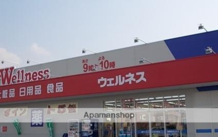 ルミエールひえづ[2DK/43.42m2]の周辺6