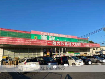 鳥取県米子市目久美町[1LDK/35.48m2]の周辺4