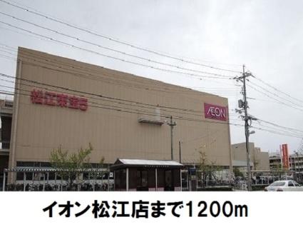 リュール西津田Ⅱ[2LDK/64.93m2]の周辺6