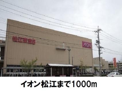 グランツ M[1K/34.15m2]の周辺2