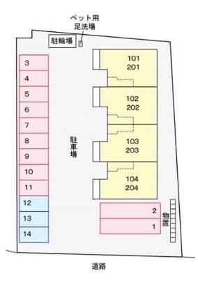 サニーウエスト[2DK/45.77m2]の配置図