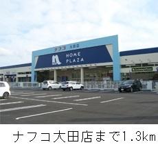 ステーションヒルズ Ⅲ[1LDK/42.8m2]の周辺3