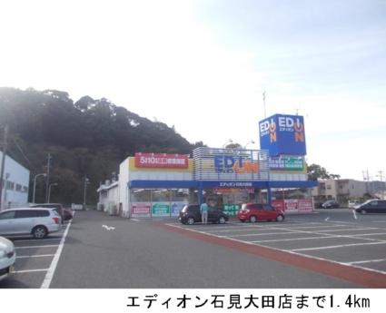 ステーションヒルズ Ⅲ[1LDK/42.8m2]の周辺4