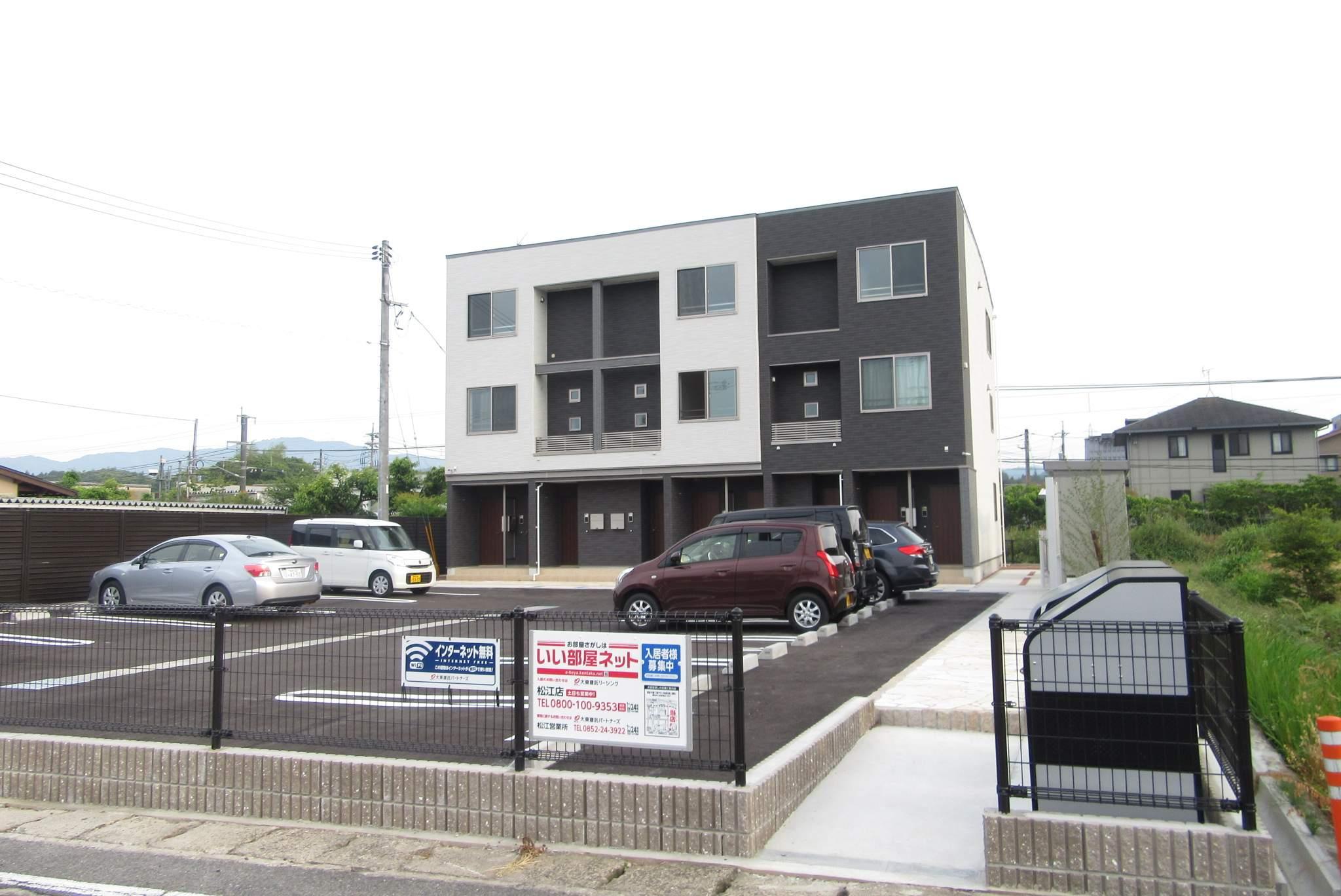 新着賃貸5:島根県松江市東出雲町揖屋の新着賃貸物件
