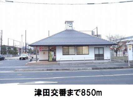 リュール西津田Ⅱ[2LDK/64.93m2]の周辺2