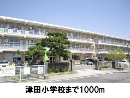 リュール西津田Ⅱ[2LDK/64.93m2]の周辺3