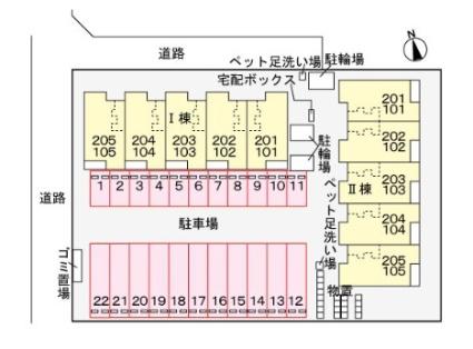 ドミールⅡ[2LDK/59.14m2]の配置図