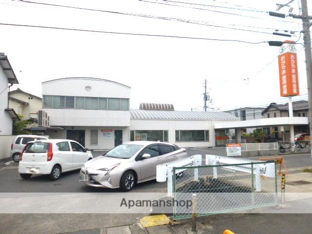 ローソン 伊島店 190m