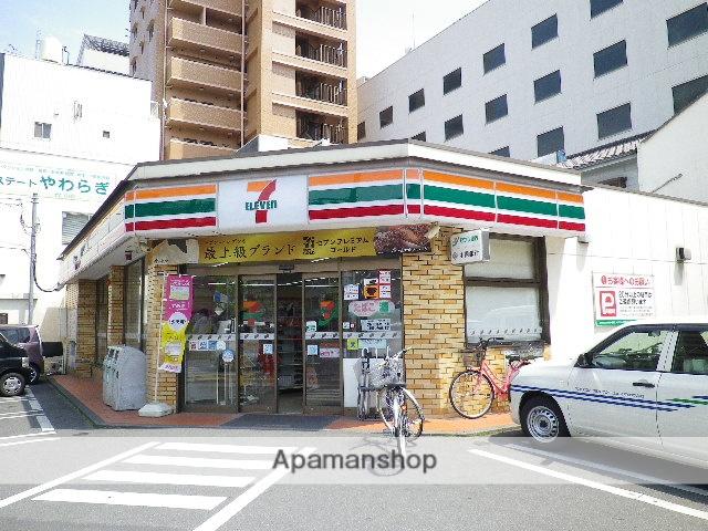 セブンイレブン 内山下1丁目店 350m