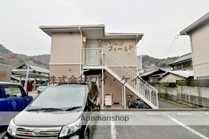 岡山県倉敷市、弥生駅徒歩52分の築22年 2階建の賃貸アパート