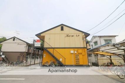 岡山県倉敷市、西阿知駅徒歩56分の築21年 2階建の賃貸アパート