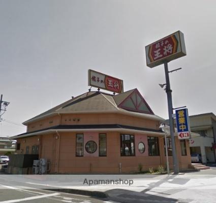 岡山県倉敷市新倉敷駅前3丁目[1K/30m2]の周辺3