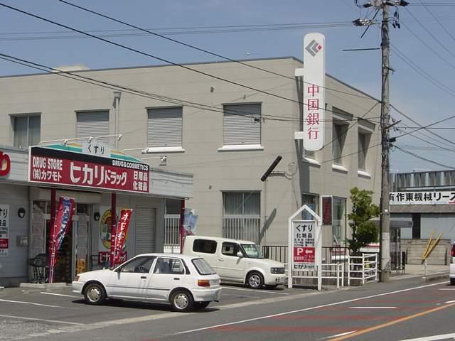 中国銀行勝間田支店 1694m