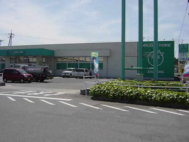 ザグザグ勝央店 1717m