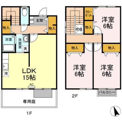 岡山県真庭市鍋屋[3LDK/83.65m2]の間取図