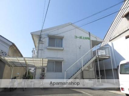 広島県府中市、鵜飼駅徒歩20分の築29年 2階建の賃貸アパート