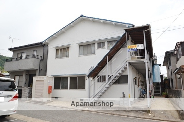 広島県広島市東区の築45年 2階建の賃貸アパート