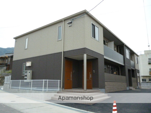 広島県呉市、呉駅徒歩25分の築5年 2階建の賃貸アパート