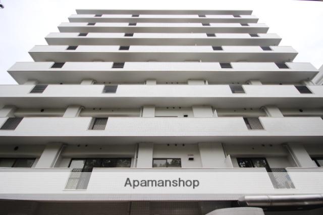 広島県広島市中区、縮景園前駅徒歩7分の築30年 9階建の賃貸マンション