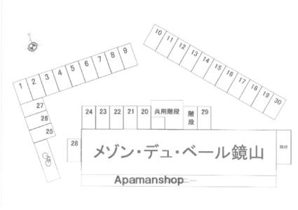 メゾン・デュ・ベール鏡山[2LDK/52.36m2]の配置図