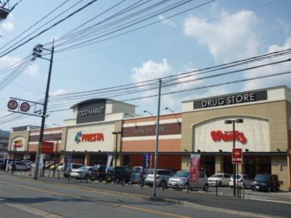ALSOLE相田[1K/17.39m2]の周辺
